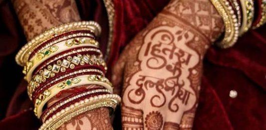 mehndi design indian